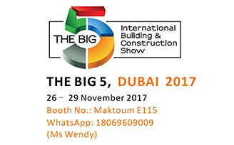 Big 5 In Dubai, Canton Fair In GZ